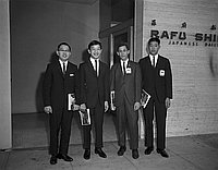 [Students from Japan in front of Rafu Shimpo office, Los Angeles, California, 1964]