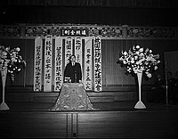 [Report on visit to Japan at Koyasan Betsuin, Los Angeles, California, ca. 1950-1964]