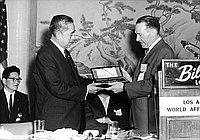 [Prime Minister Eisaku Sato at Los Angeles International Airport and Biltmore Hotel, Los Angeles, California, January 15, 1965]