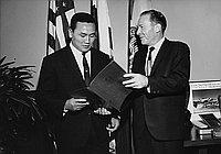 [Judo World Champion Isao Inokuma at Mayor's office in Los Angeles City Hall, Los Angeles, California, November 9, 1965]