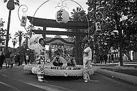 [Tournament of the Roses parade floats, Pasadena, California, January 1, 1966]