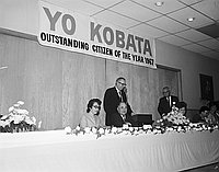 [Yoshio Kobata, Gardena's outstanding citizen of the year at Elk's Club, Los Angeles, California, November 17, 1967]