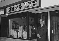 [Opening of Iseri's at new location in Kajima Building, Los Angeles, California, March 6, 1968]