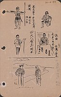 14. Kajiwara genta ujigawa senjin : enbu shi Kobayashi, mai Hanabusa