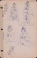 Tamamonomae asahi no tamoto : do shunkan no dan : Nihon gekidan, 2-1-43