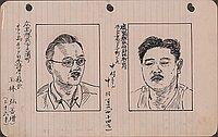 [Hiroshi Tamabayashi]