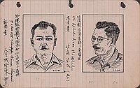 [Kaneshiro Chinei, 43 sai, 9-1-42]