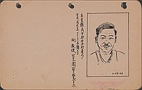 [Takezono Segaku, 37]
