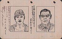 [Sakamoto Masayoshi, 43 sai, 8-16-42]