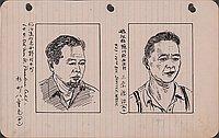 [Sugimachi Yaeju, 42]