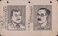 [Kato Isoo, 66, 7-28-42]