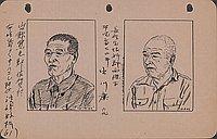 [Hamasaki Yoshimatsu, 61, 10-9-42]