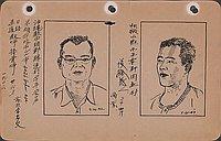 [Maehokama Shobun, 36 sai, 9-26-42]