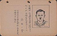 [Takeda Kazuto, 9-21-42]