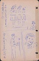 """Jido buyo """"Nanatsu no ko"""""""