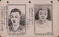 Tomizo Kanno, age 39, Hawaii, 7-28-42