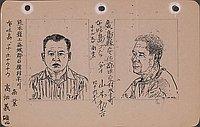 [Yoshio Takahata, age 46, 10-10-42]
