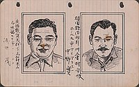 [Shigeru Asada, Sake Eng.]
