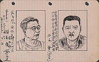 [Nekomoto Shunichi, 59 sai]