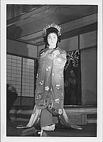 [Princess in Kabuki play, Rohwer, Arkansas, 1944]