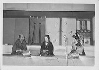 [Old man, woman and young woman in Kabuki play, Rohwer, Arkansas, October 21, 1944]