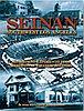 events/bc_Seinan100.jpg