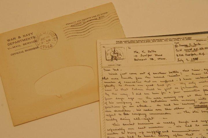 George Saito letter