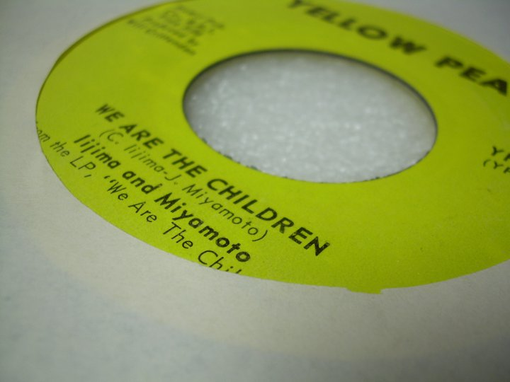 'We are the Children' record (30.1998.5)