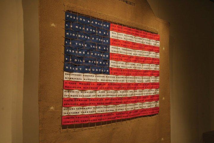 'American Families' weaving by Momo Nagano