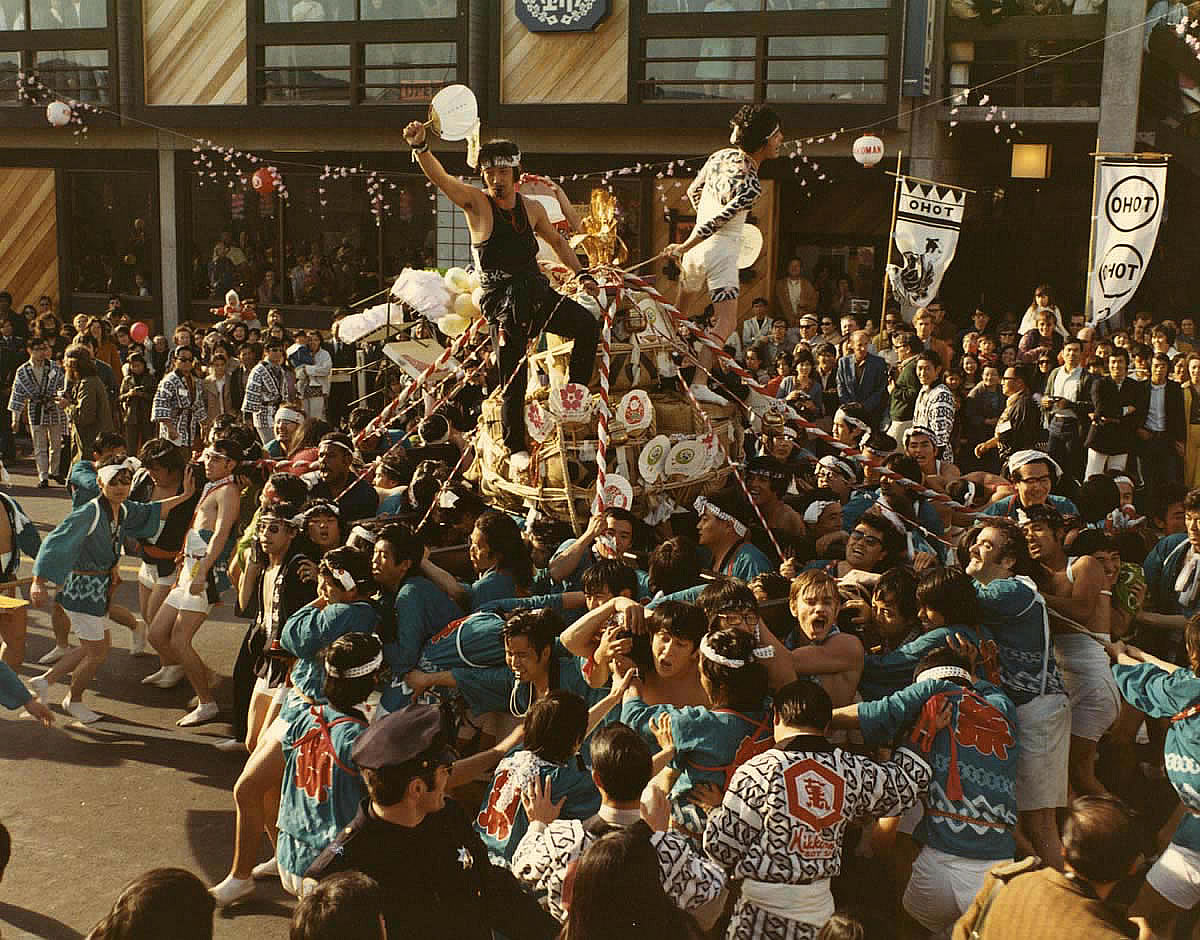 Photo Gallery Big Drum