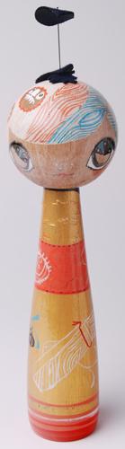 Tangerine by Kelly Tunstall