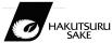 Hakatsuru Sake