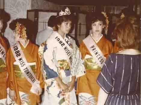 Janet Barnes Cubak, 1982 Nisei Week Queen